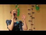 Полина Бекерт - Я не могу иначе (Polina Beckert - Russian folk song)