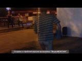 Проспорил :-) пробежка голышом на победу по хоккею Россия - Финляндия ЧМ-2014 (18+)