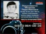 Место происшествия Ярославль (НТМ, 20.07.2012)