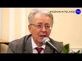 Валентин Катасонов. Корпорация Сталина (февраль 2014) HD 720